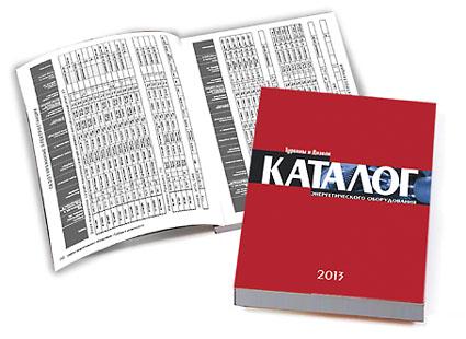 Каталог UNITOR - перечень продукции с каталожными номерами