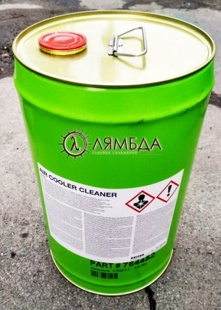 AIR COOLER CLEANER L