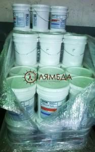 gamazyme-700fn-l