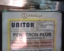 PENETRON PLUS L