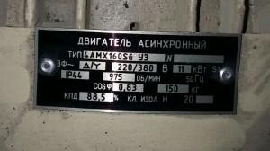 Ш80-2,5-37,5-2,5Б (2)