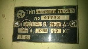 ПП-1553В (2)L