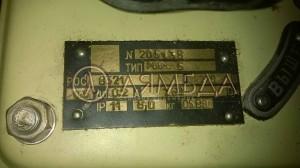 Р8В-01Б  РОС-8321 (2)L