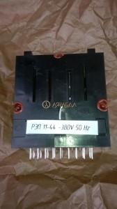 РЭП-11-44 L