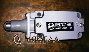 ВП15К21-221-54У2.3 Выключатель концевой L