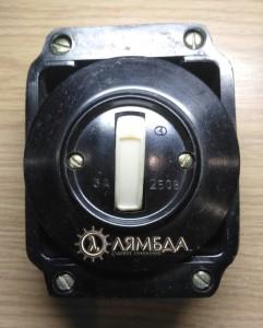 Выключатель двухполюсный ВС ТУ5.688-5123-82 L