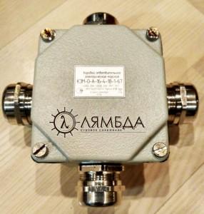 КЭМ-О-А-16-4-18-1-67 Коробка электрическая L