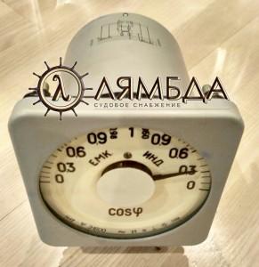 Фазометр Э1600 L
