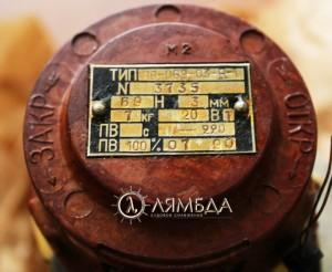 Э6-079-03-Б-1. L