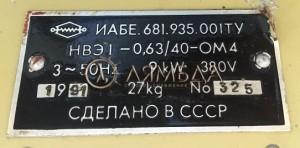 НВЭ-1-0,63-40 L
