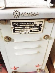 Трансформаор ТСЗИ-4 L