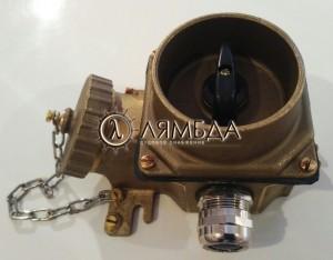 РШМВ-Л-36-2-1-15-1-67 Розетка судовая штепсельная с выключателем L